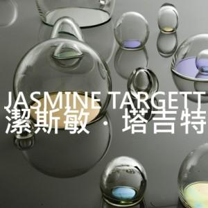 Jasmine Targett - MOCA 5